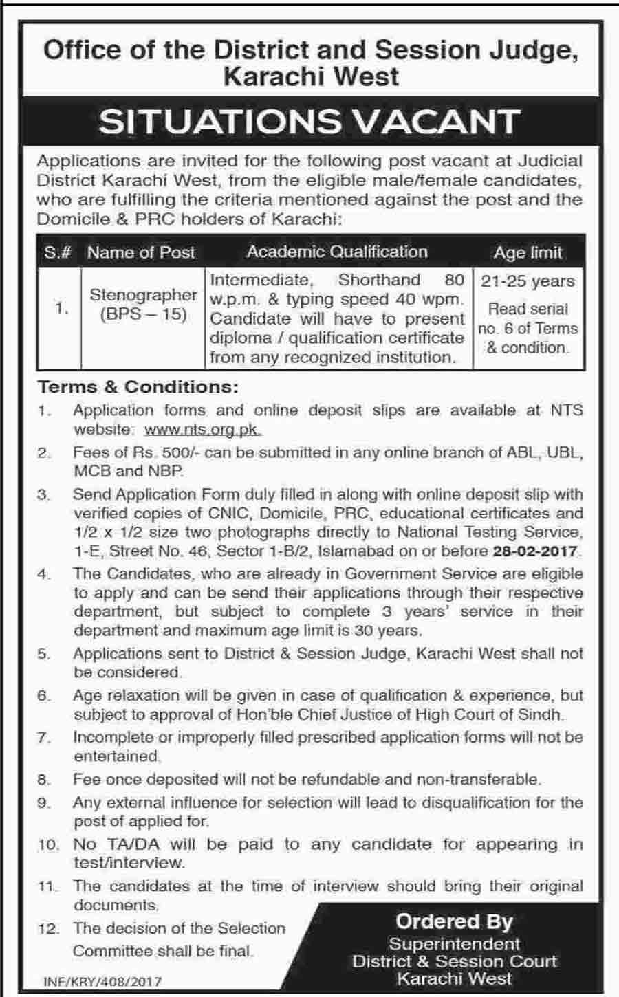 Stenographer Jobs In District And Session Court Karachi