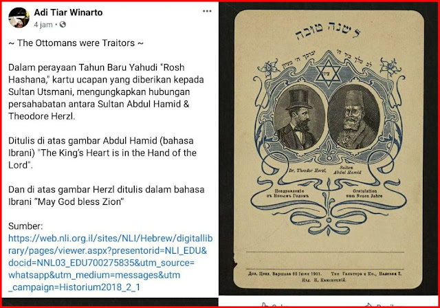 "Berita dari orang kafir lalu disampaikan ke publik dengan judul ""Sultan-sultan Utsmani adalah para pengkhianat"" (The Ottomans were Traitors).  Bagaimana mungkin seorang muslim ngaji lalu begitu mudahnya percaya sama kabar berita orang kafir harbi?"