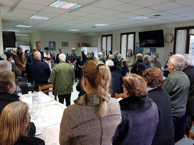 Θεσπρωτία: Τα Κέντρα Ημερήσιας Φροντίδας Ηλικιωμένων Πλαταριάς και Συβότων έκοψαν την πίτα τους