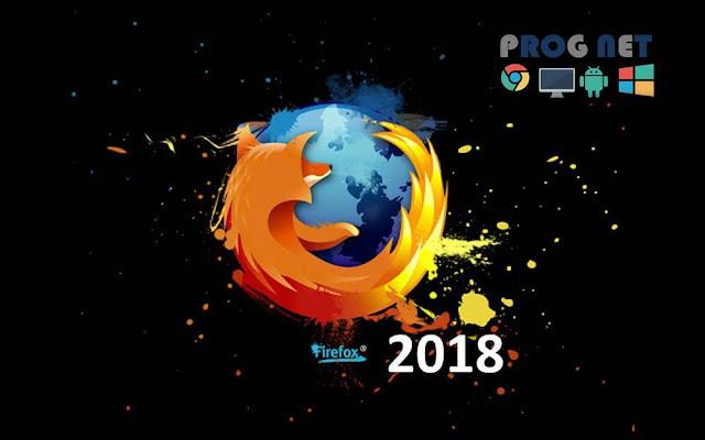 download firefox 2018
