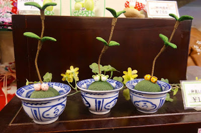 Cute plants with animals at Arashiyama Kyoto