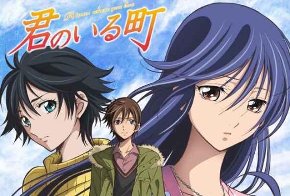 Anime Baru Recommended Ntr School Yang Bikin Nangis Dan Nyesak