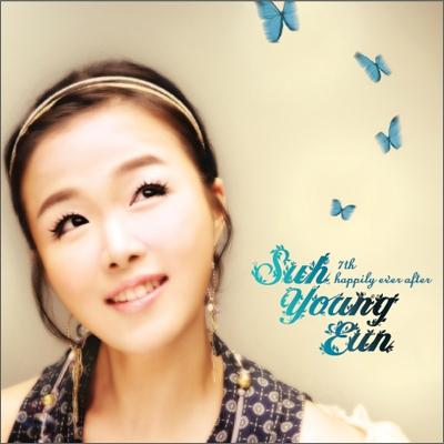 Lirik Lagu Dan Kunci Gitar Dream High Center For Platelet Research Studies Lirik Dan Terjemahan Seo Young Eun – Can't Let Go Ost 49 Days