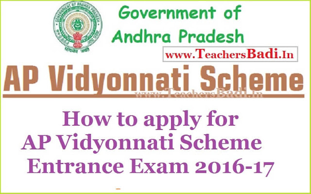 How to apply,AP Vidyonnati Scheme,Entrance Exam,Online application form