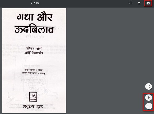 pdf-file-ko-web-browser-se-open-kaise-kare