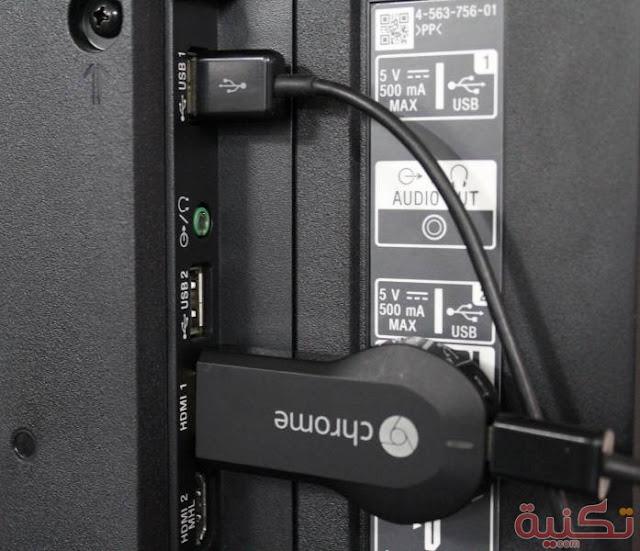 ربط الهاتف بكروم كاست او HDMI باستخدام كابل OTG