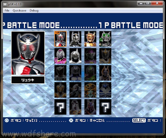 Kamen Rider Ryuki PSx 1 langsung main