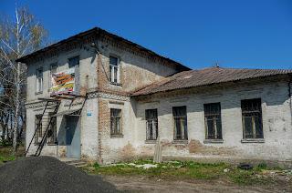 Краматорск. Дом Коршунов