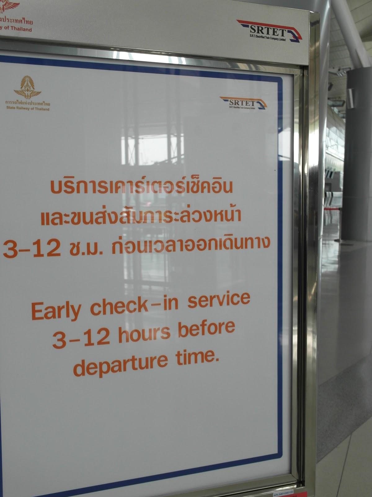 Thai Fever 泰 曼 熱: 曼谷機場捷運 - 泰航提早check-in @ Airport Link Makkasan station