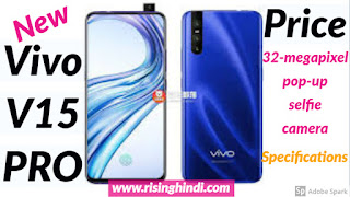 this is the image of vivo v15 pro