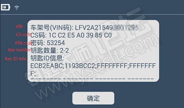 lonsdor-k518-vw-polo-10