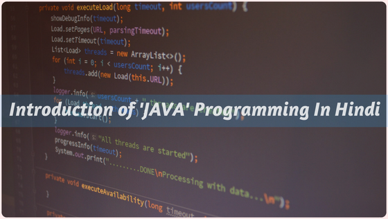 Programming Language JAVA Kya Hai