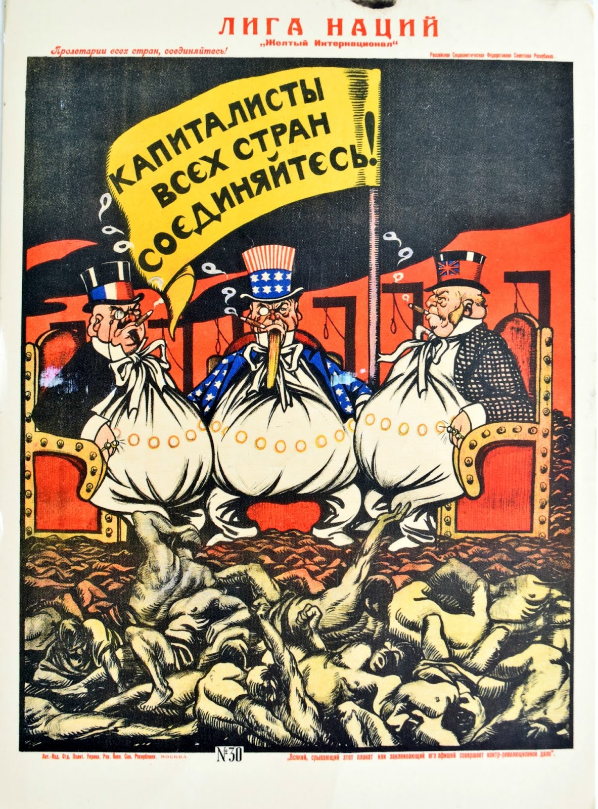 Russian Revolution Poster - Capitalists of the world, unite!