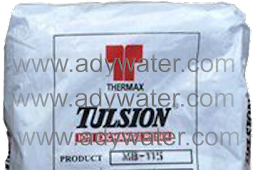 Resin Kation Anion Tulsion Thermax | 0821 4000 2080 | Jual Resin Kation Anion Murah