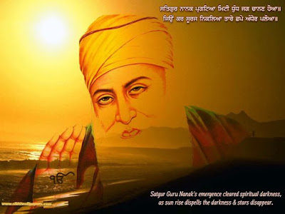 Happy Gurunanak Jayanti Pic