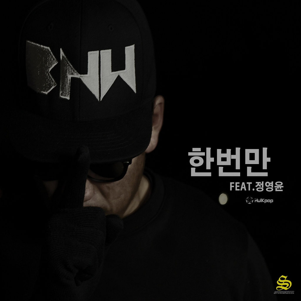 [Single] BNW – Once
