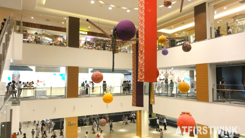 Aeon shopping mall Kyoto Japan multiple floors