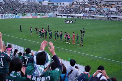 生坂サッカースクール(ISS) 松本山雅FCの試合観戦 引き分け