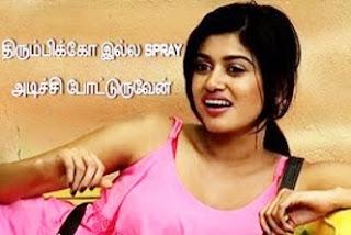Oviya cute Dialogue Dubsmash Biggboss Tamil