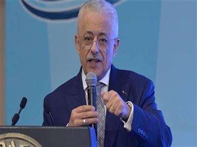 وزير التعليم, طارق شوقي, نظام التعليم الجديد, منتدى شباب العالم, الثانوية العامة الجديدة,