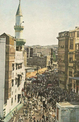 Old Makkah Hajj Picture
