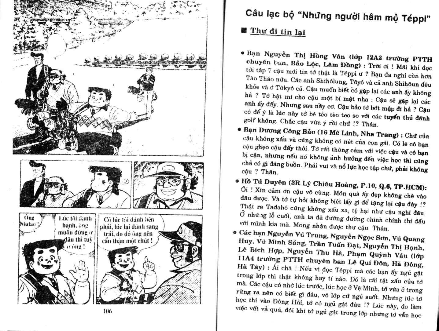 Ashita Tenki ni Naare chapter 12 trang 52