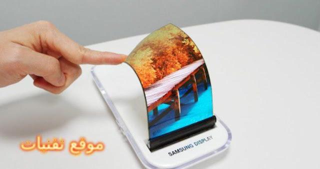 https://www.te9nyat.com/2018/11/New-samsung-phone.html