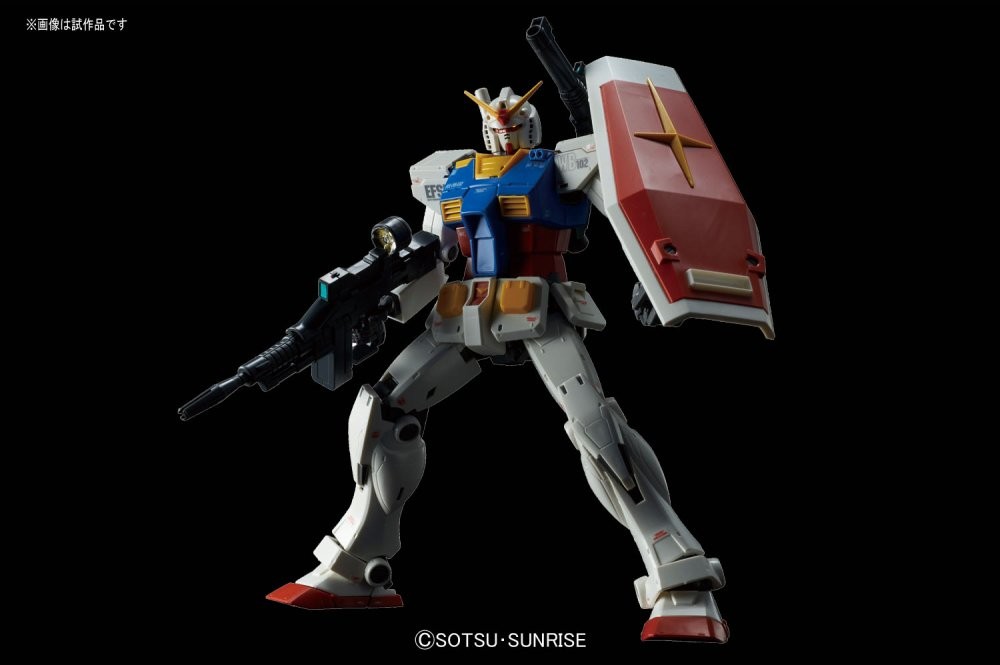 MG 1/100 RX-78-02 Gundam [Gundam The Origin Ver.] Special Edition - Release Info