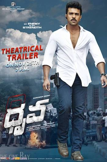 Dhruva 2016 HDTV x264 Hindi Dubbed 700MB