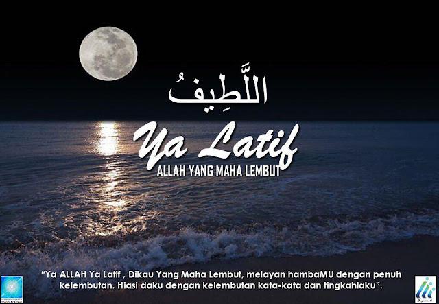 Allah Ya Latif