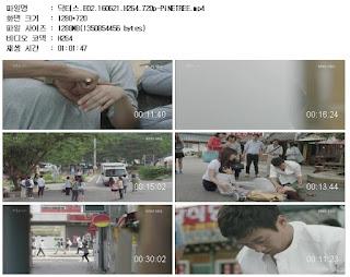 닥터스.E02.160621.HD | 160621 Doctors  Episode 2
