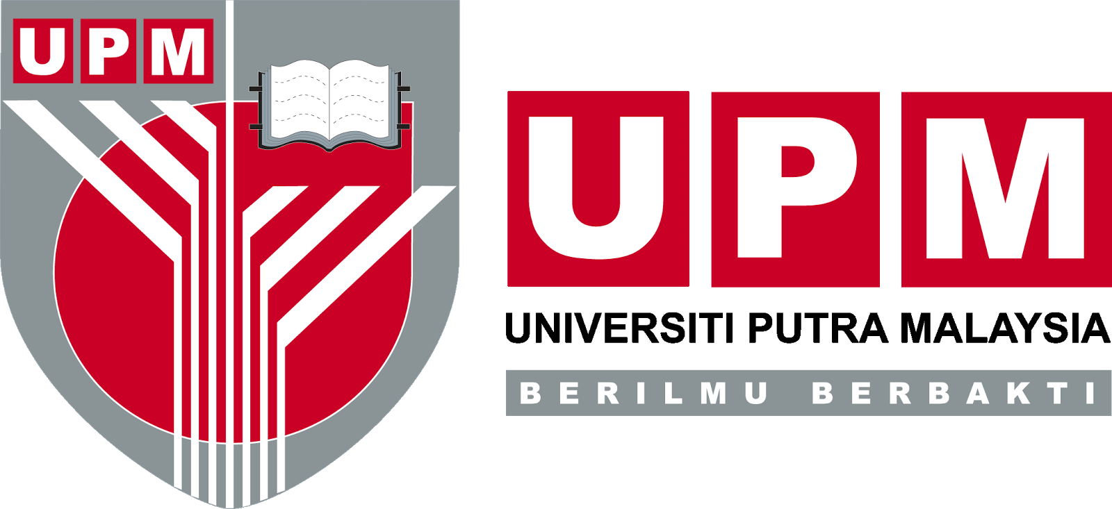 Love: upm logoU Letter Design Wallpaper