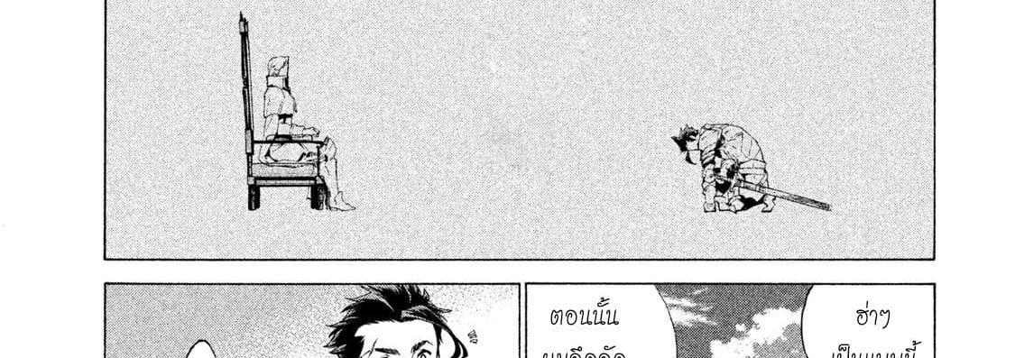 อ่านการ์ตูน Henkyou no Roukishi - Bard Loen ตอนที่ 1 หน้าที่ 68