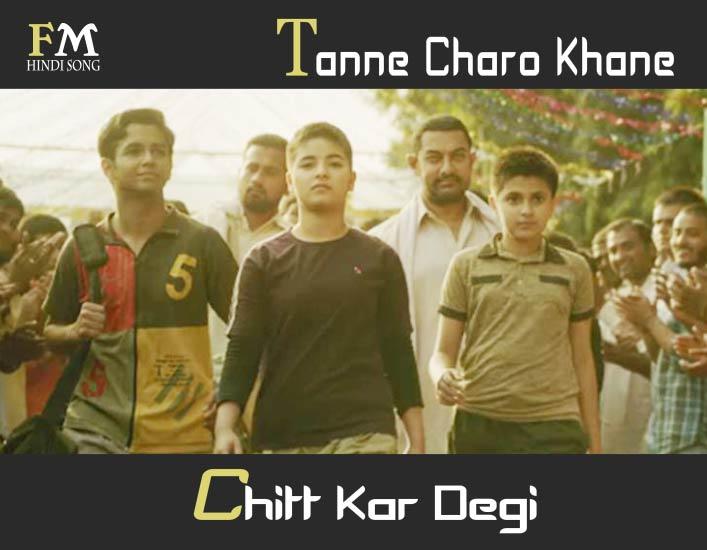 Dhaakad-Tanne-Charo-Khane-Dhangal-2016,