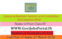 Jammu & Kashmir District Level Committee Recruitment 2018 – 64 Class IV