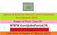 Jammu & Kashmir District Level Committee Recruitment 2018 – 64 Class IV