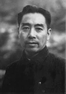today in history, zhou enlai
