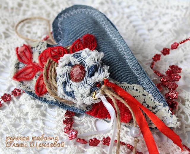 сердечко, валентинка, из джинс