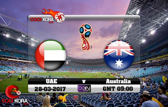 مشاهدة مباراة أستراليا والإمارات اليوم 28-3-2017 تصفيات كأس العالم