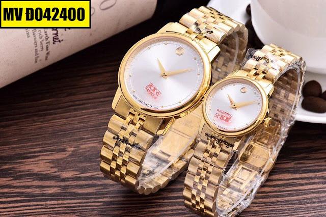 Đồng hồ đôi MV Đ042400