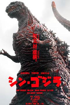 Godzilla resurge (Shin Godzilla)