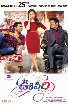 Telugu movie Oopiri Box Office Collection wiki, Koimoi, Oopiri cost, profits & Box office verdict Hit or Flop, latest update Budget, income, Profit, loss on MT WIKI, Bollywood Hungama, box office india