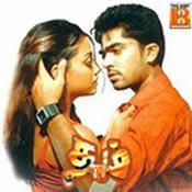 Thithikuthe Songs Free download starmusiq hindi