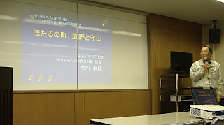 ほたるの森資料館館長・竹内辰朗氏が,ほたるの町 辰野と守山の関係を紹介した。