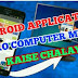 Android Application Ko Computer Me Install Kaise Kare [ How to Install Android Application on Window Computer ]