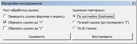 Xrumer обработка базы xrumer captcha types