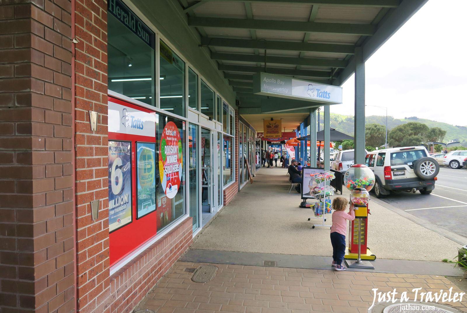 墨爾本-大洋路-景點-推薦-阿波羅海灣-Apollo-Bay-一日遊-二日遊-自由行-行程-旅遊-跟團-交通-自駕-住宿-澳洲-Melbourne-Great-Ocean-Road-Travel-Tour-Australia