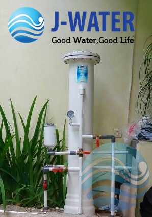 filter air berbau zat besi