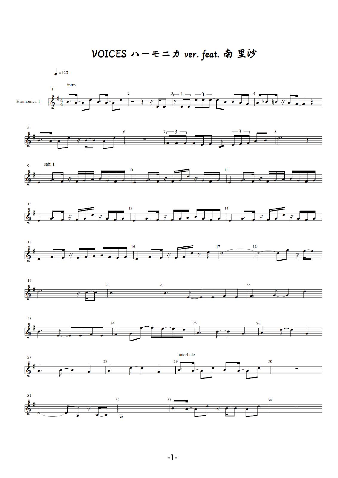 VOICES ハーモニカ ver. feat. 南 里沙の楽譜の一枚目