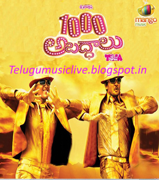 Taki Taki Rumbha Audio Song Downlode: 1000 Abaddalu (2013) Telugu Movie Mp3 Songs Free Download